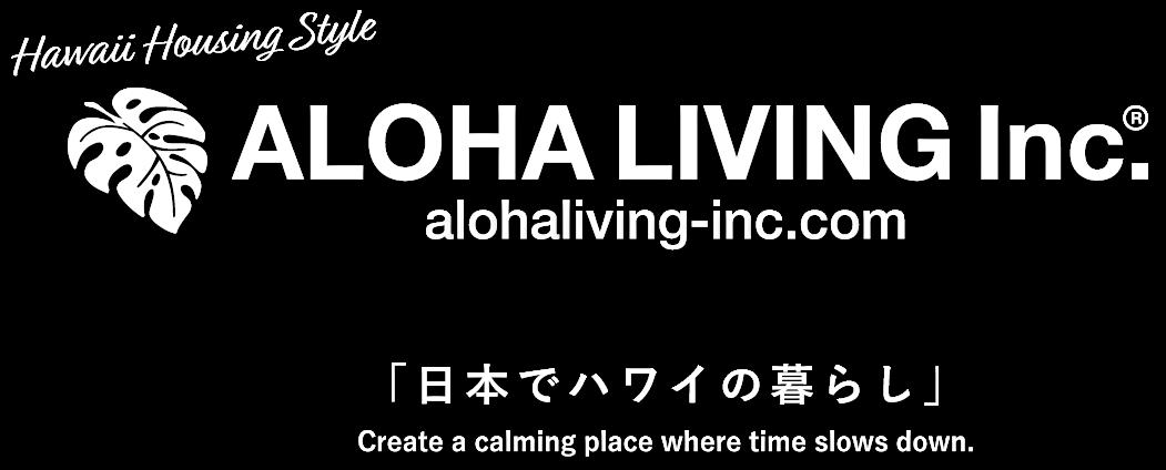ALOHALIVING 日本でハワイのくらし